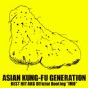 "BEST HIT AKG Official Bootleg ""IMO""/ASIAN KUNG-FU GENERATION"