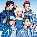 We Are Myname [w/ DVD, Limited Edition]