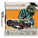 ����Ӽ� �Ѹ��������� ENGLISH OF THE DEAD [NDS]