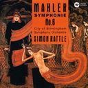 ラトル―マーラー  交響曲第6番「悲劇的」