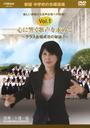 中学校の合唱指導「心に響く歌声を求めて ~クラス合唱成功の秘訣!~」