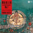 マーラー  交響曲第7番「夜の歌」