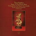《チベット》チベットの仏教音楽