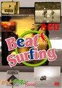 ビート サーフィン Beat Surfing Mook