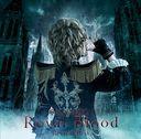 Royal Blood ~Revival Best~