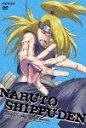 NARUTO-ナルト- 疾風伝 師の予言と復讐の章