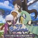 ドラマCD TVアニメ「戦国BASARA」