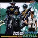 Action-ZERO