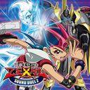 遊戯王ZEXAL SOUND DUEL 2