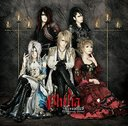 Philia [w/ DVD, Limited Edition / Type A]