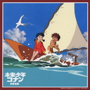 Mirai Shounen Conan (Future Boy Conan) Complete BGM Collection