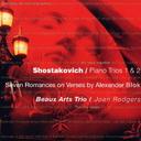 ボザール・トリオ/ショスタコーヴィチ: ピアノ三重奏曲 第1番Op.8、2番Op.67、ブロークの詩による7つの歌Op.127