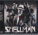 スメルマン