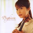 吉田恭子/祈り〜Preghiera