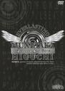 樋口宗孝追悼ライブ2009 Munetaka Higuchi Forever Our Hero