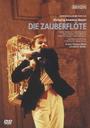 モーツァルト  歌劇《魔笛》チューリヒ歌劇場2000年