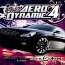EXIT TRANCE PRESENTS AERODYNAMIC
