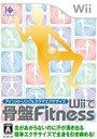 Wiiで骨盤Fitness