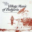 ≪ブルガリア≫ブルガリアのヴィレッジ・ミュージック~収穫、牧羊、婚礼の調べ