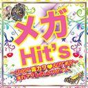 メガHit's~J-POP毒カワBEST MIX~流行アタシらしさスタイル