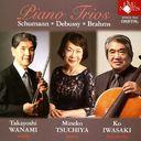 ピアノ・トリオ シューマン/ドビュッシー/ブラームス