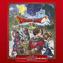 ドラゴンクエストX オリジナルサウンドトラック