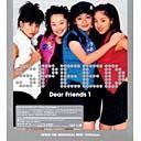 SPEED THE MEMORIAL BEST 1335 days 「Dear Friends 1」