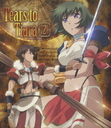 Tears To Tiara 2 [Blu-ray]