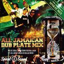 ALL JAMAICAN DUB MIX ~SPIRAL SOUND 10th Anniversar