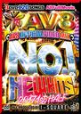 NO.1 NEW HITS 2017 1ST HALF -AV8 OFFICIAL MIX-