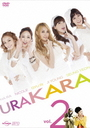 URAKARA Vol.2/TVドラマ