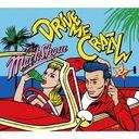 DRIVE ME CRAZY 2