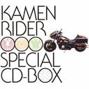 仮面ライダー OOO(オーズ) Special CD-BOX