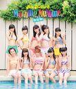 アロハロ! 6 モーニング娘。Blu-ray Disc