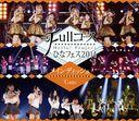 Hello!Project ひなフェス2014 ~Fullコース~