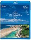 フルHD Relaxes (リラクシーズ) Healing Islands OKINAWA