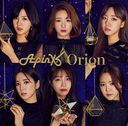 Orion [通常盤]/Apink
