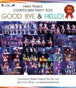 Hello! Project COUNTDOWN PARTY 2013 �� GOOD BYE & HELLO ! ��