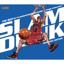 THE BEST OF TV ANIMATION SLAM DUNK ~Single Collection~ HIGH SPEC EDITION