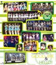 Hello!Project COUNTDOWN PARTY 2014 GOOD BYE & HELLO !