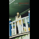 ASTOST[JPOP]ZARD 3 8CM Single[ape+cue] preview 0