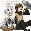ラジオCD「アルスラーン戦記~ラジオ・ヤシャスィーン!」