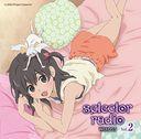 ラジオCD「selector radio WIXOSS」