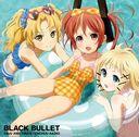 ラジオCD「ブラック・ブレット~延珠&ティナの天誅ラジオ~」