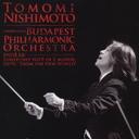ドヴォルザーク  交響曲 第9番 ホ短調 作品95「新世界より」