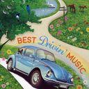 ベスト・ドライヴ・ミュージック