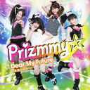 Dear My Future 〜未来の自分へ〜 [CD+DVD]/Prizmmy☆