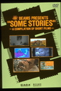 """taki DVD セレクション第3弾 BEAMS Presents""""SOME Stories"""" -a compilation of short films-"""
