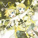 EXIT TUNES PRESENTS Vocalotwinkle (ボカロトゥインクル) feat.鏡音リン、鏡音レン (ジャケットイラスト  119)