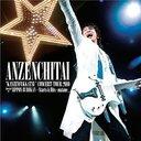 """安全地帯""""完全復活""""コンサートツアー2010 Special at 日本武道館~Starts & Hits~「またね・・・。」"""